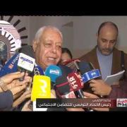 تغطية اخبارية حول دور الاتحاد التونسي للتضامن الاجتماعي في الاحاطة باللاجئين الليبيين